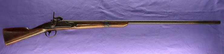 国産ゲベール銃刃