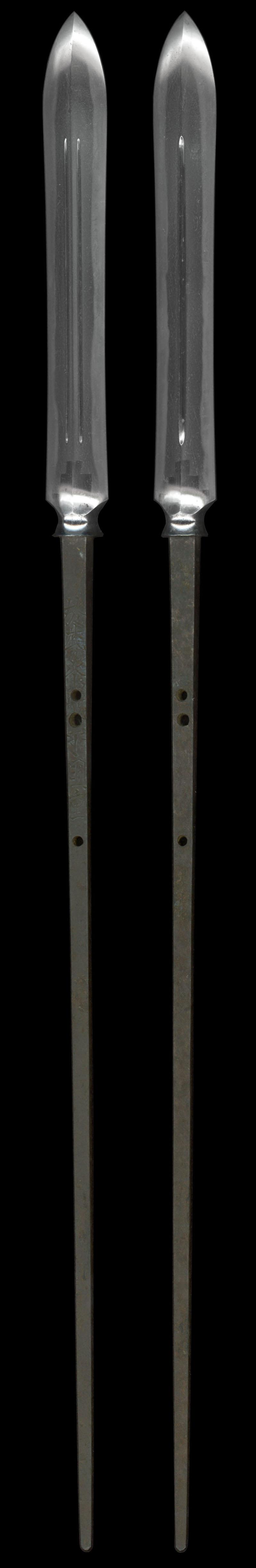 茎9�biˮx��_7cm(六寸一分半) 茎长 35.