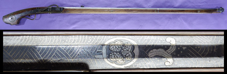 火縄銃 摂泉界住山田五兵衛作 信勝(堺筒)(三つ葉葵紋と上り龍の象嵌)写真