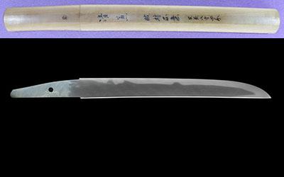 tantou [muramasa suirosai tachibana kiyokane Showa 54] (Tsutsui Kiyokazu) (muramasa copy)thumb