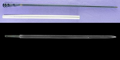 wakizashi Mumei No signature (Sword cane) (zatoichi stick)thumb