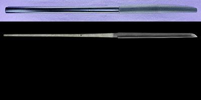 薙刀  行治作(上州国定行治)(国定忠治の末裔) 昭和六十四年一月七日  高橋家重代thumb