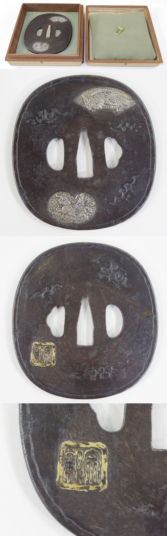 鳳凰麒麟地紙散図鍔(金印・宗親)各部分画像