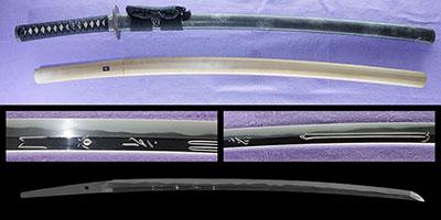 刀 (菊紋)山城守藤原国清 (新刀上々作)(業物)(堀川国広の門人)thumb