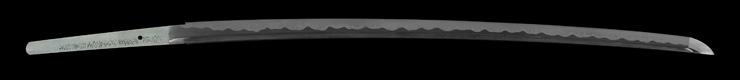 刀 武士道 肥後國八代住赤松太郎兼裕作 (木村 馨) (新作刀)  以自家製鉄鍛之 庚子年十一月吉日刃写真