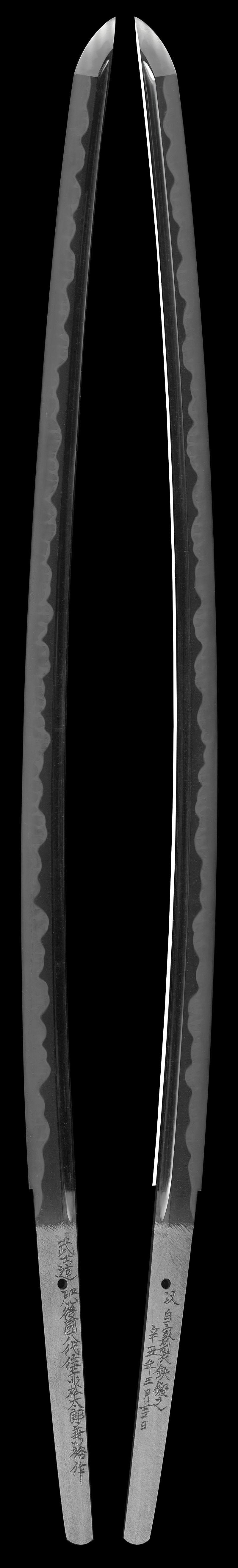 刀 武士道 肥後國八代住赤松太郎兼裕作 (木村 馨)(新作刀)  以自家製鉄鍛之 辛丑年三月吉日全体画像