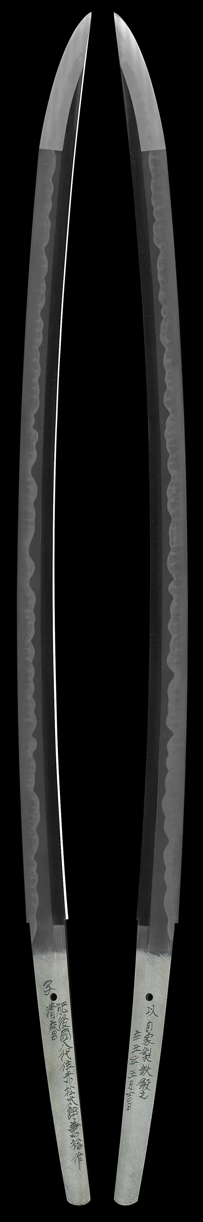 刀 現代刀 肥後國八代住赤松太郎兼裕作 写清麿 (新作刀)  以自家製鉄鍛之 辛丑年五月吉日全体画像