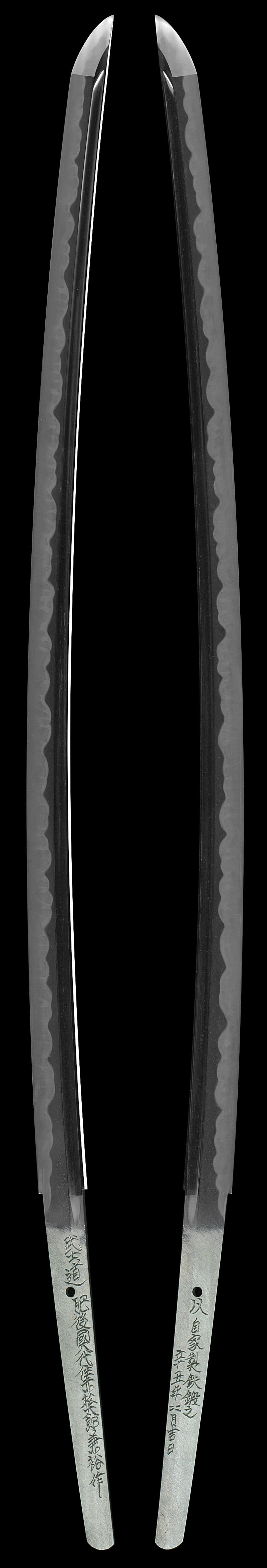 現代刀 刀 武士道 肥後國八代住赤松太郎兼裕作 (木村 馨) (新作刀)      以自家製鉄鍛之 辛丑年四月吉日全体画像