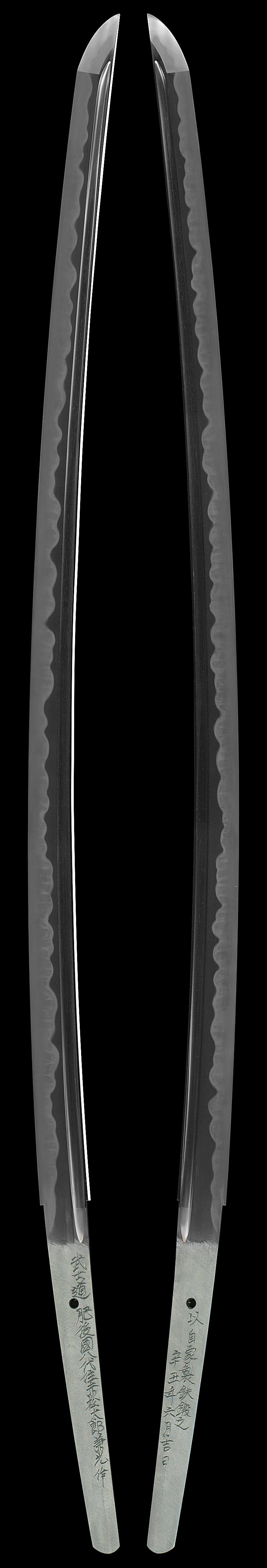 刀 武士道 肥後國八代住赤松太郎兼光作 (木村光宏) (新作刀)  以自家製鉄鍛之 辛丑年六月吉日全体画像
