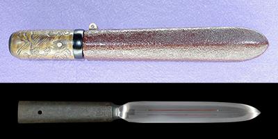 fukuroyari  [nobukuni] (chikuzen・ sintou)thumb